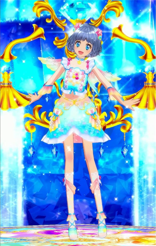 f:id:Nanase_Shiun:20200119125113j:image