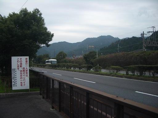 f:id:Nanashinogo:20191126204907j:plain
