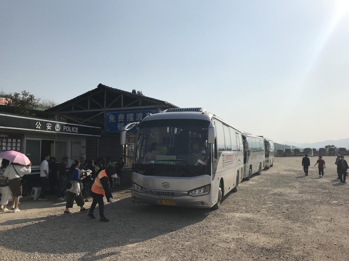 f:id:Nanchang_traveler:20190414030543j:plain