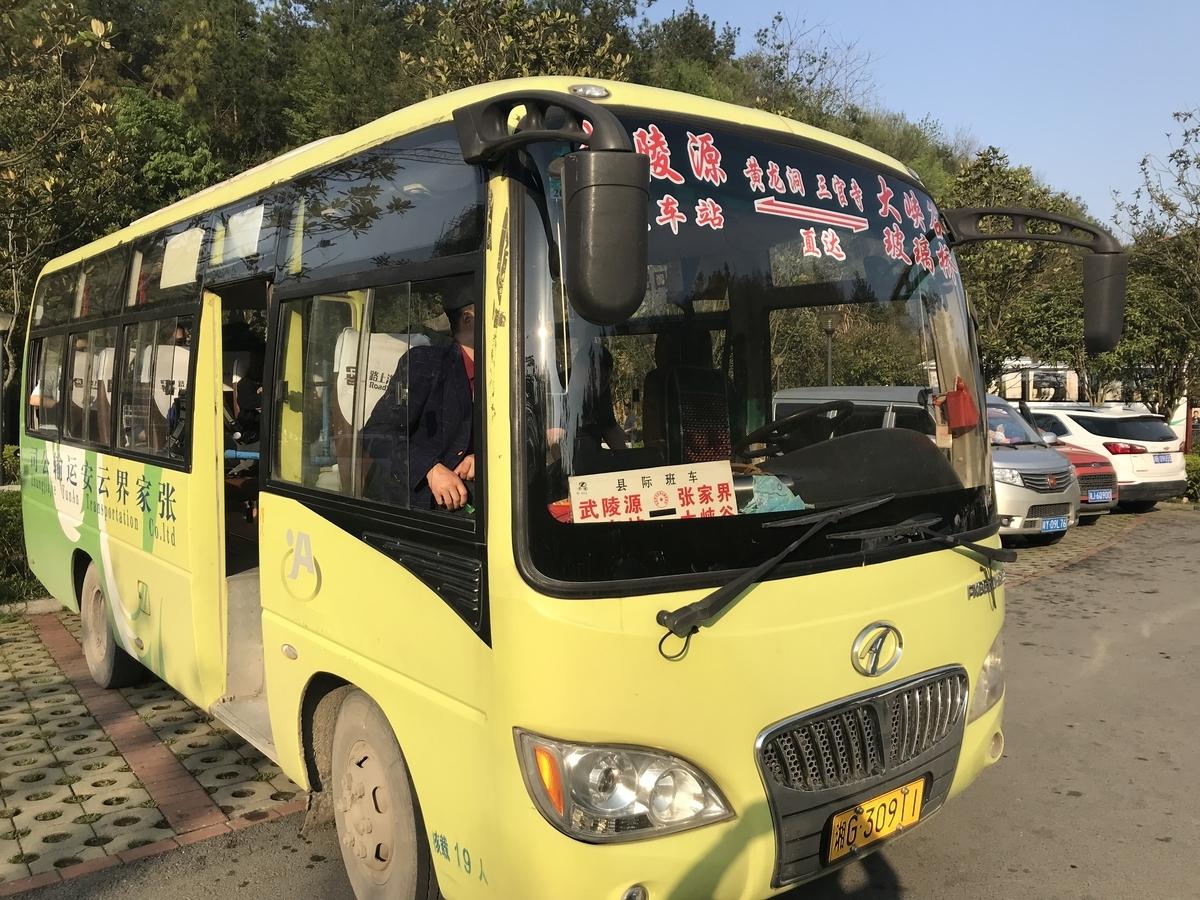 f:id:Nanchang_traveler:20190414030734j:plain