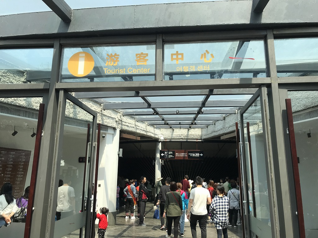 f:id:Nanchang_traveler:20190415201608j:plain