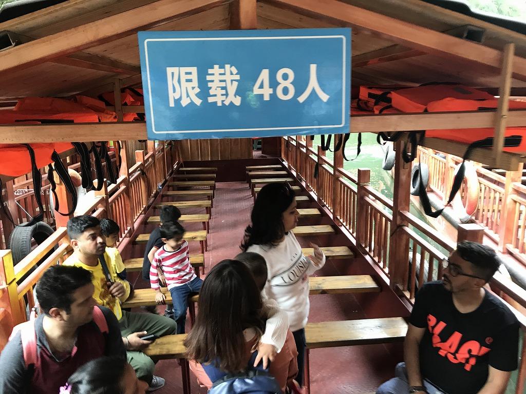 f:id:Nanchang_traveler:20190415201817j:plain