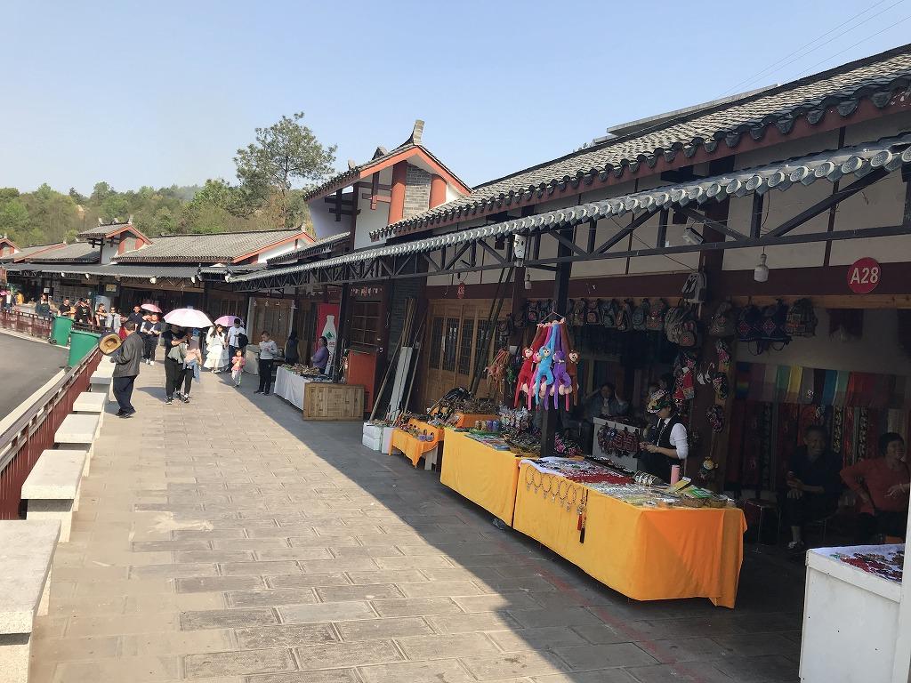 f:id:Nanchang_traveler:20190415201828j:plain