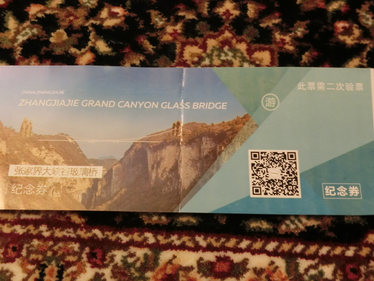f:id:Nanchang_traveler:20190415202316j:plain