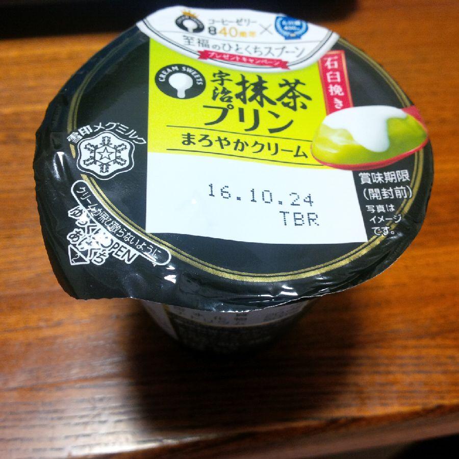 f:id:Nani_san:20161026152542j:plain