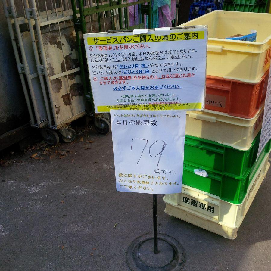 f:id:Nani_san:20170109115619j:plain