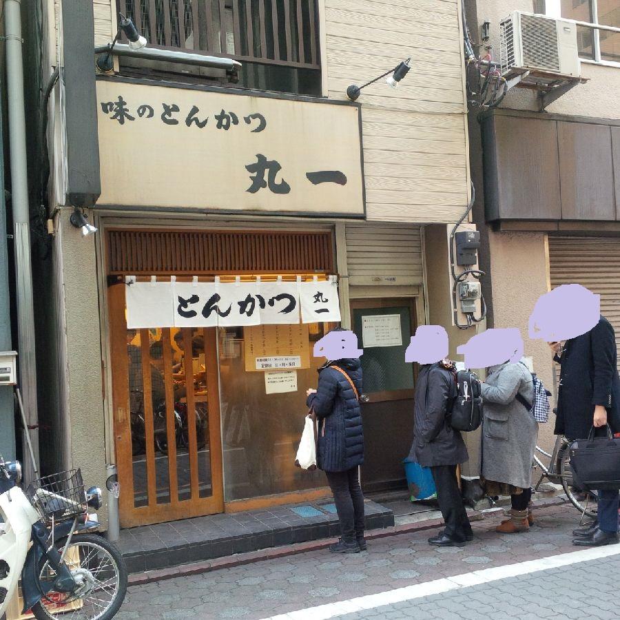 f:id:Nani_san:20170213111544j:plain