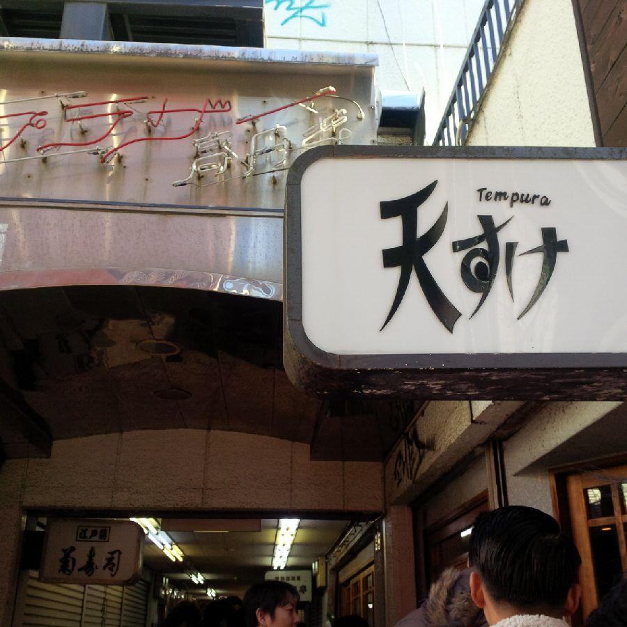 f:id:Nani_san:20170301234051j:plain