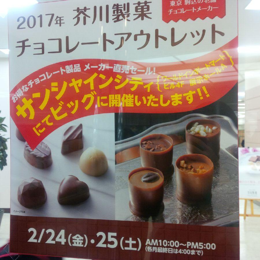 f:id:Nani_san:20170308151159j:plain
