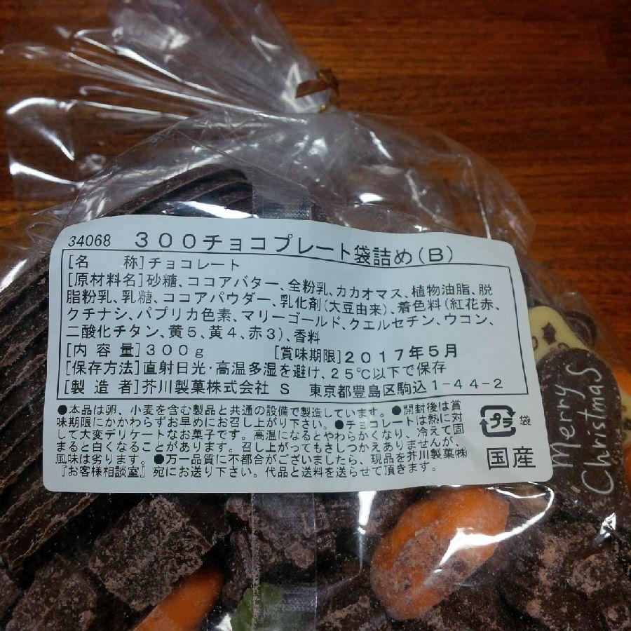 f:id:Nani_san:20170308152651j:plain