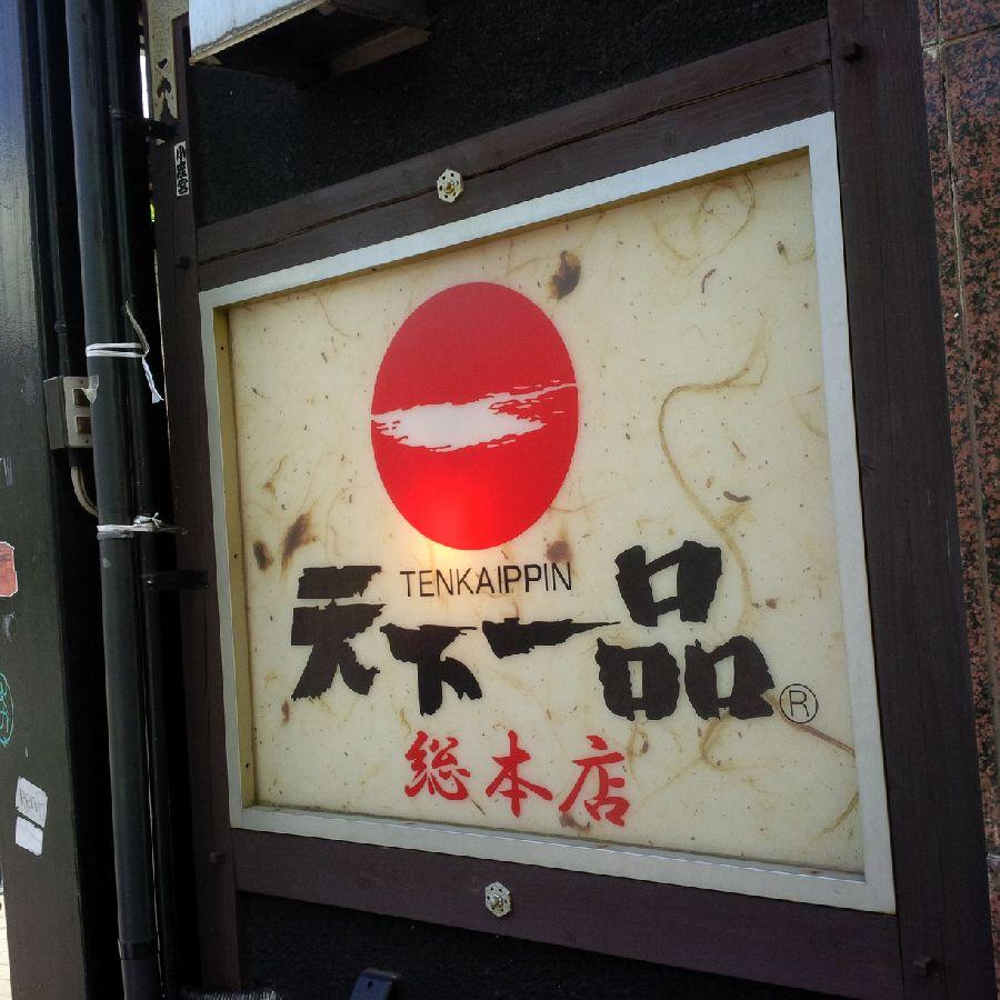 f:id:Nani_san:20170607121236j:plain