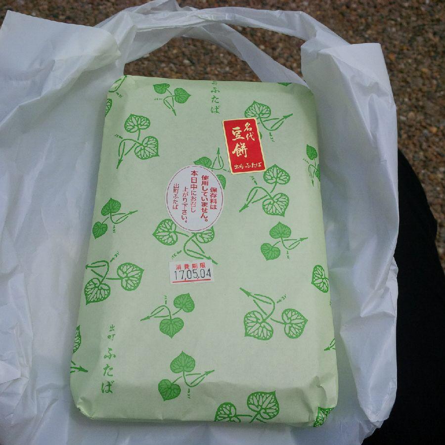 f:id:Nani_san:20170614115212j:plain