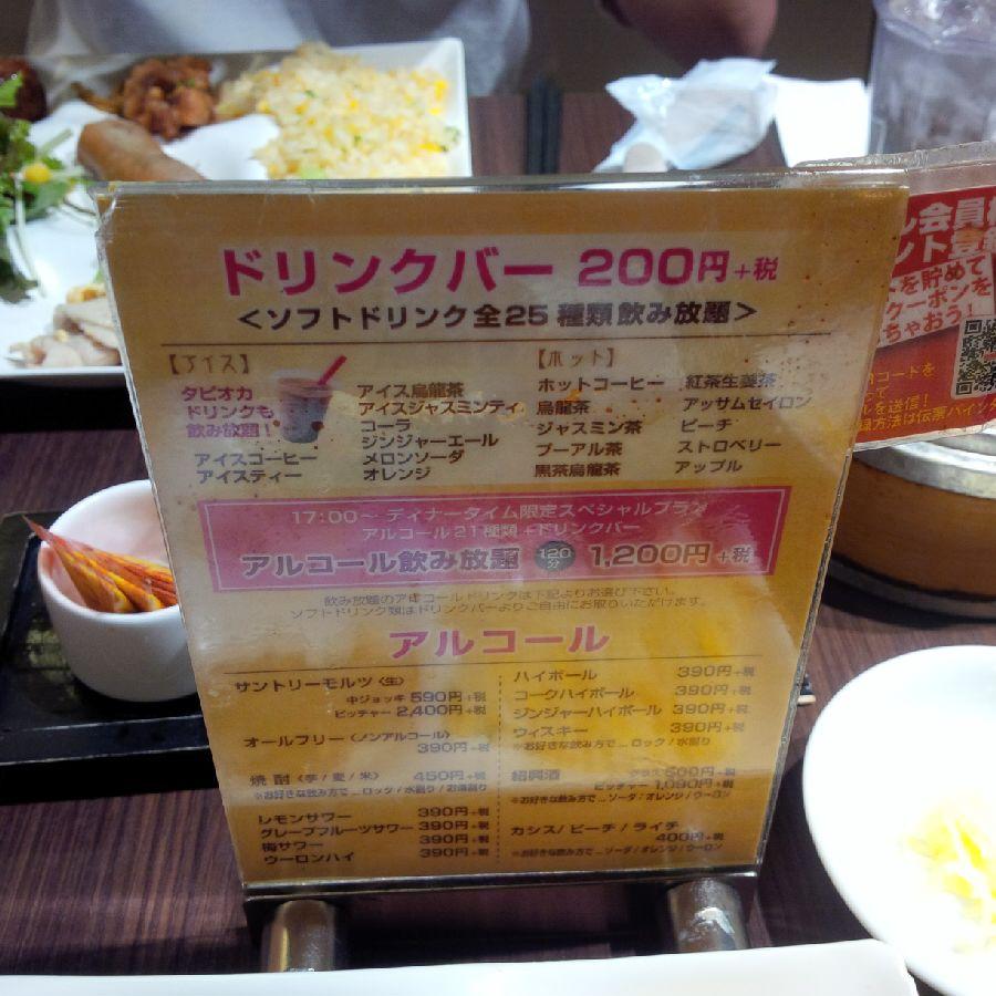 f:id:Nani_san:20170726171948j:plain
