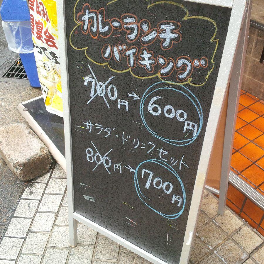 f:id:Nani_san:20170821155419j:plain