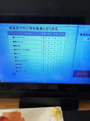 f:id:Nani_san:20171109110356j:plain
