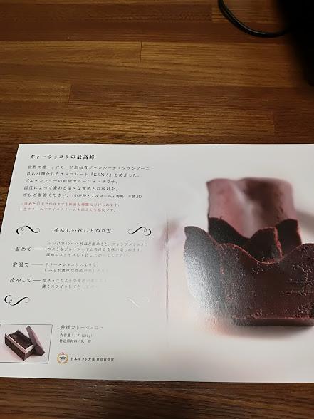 f:id:Nani_san:20171209114026j:plain