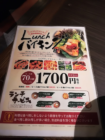 f:id:Nani_san:20171216191005j:plain