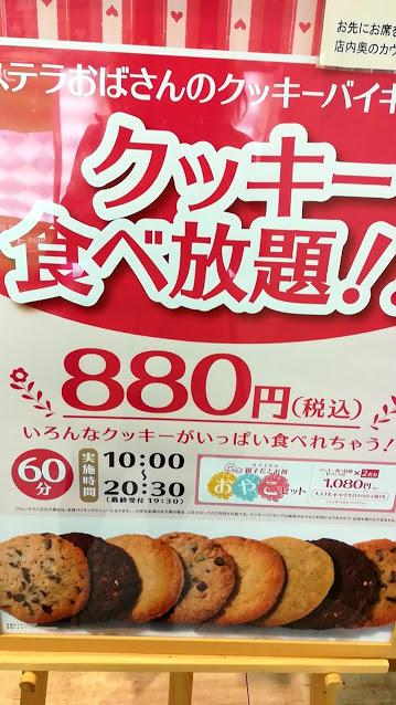 f:id:Nani_san:20180108171918j:plain