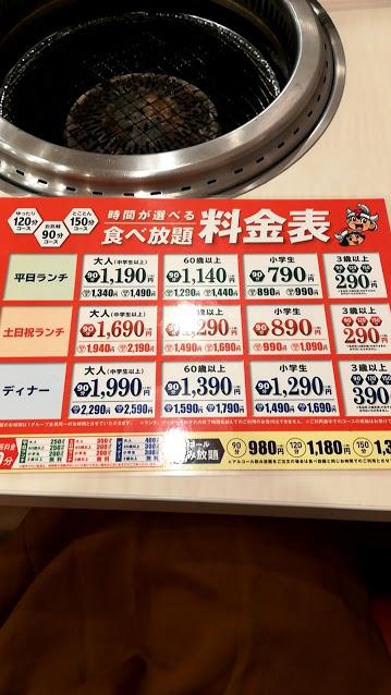 f:id:Nani_san:20180115200608j:plain