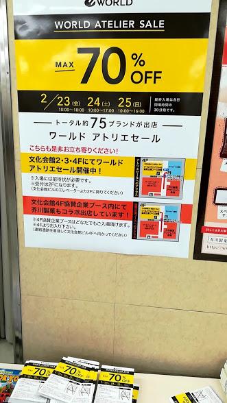 f:id:Nani_san:20180302134015j:plain