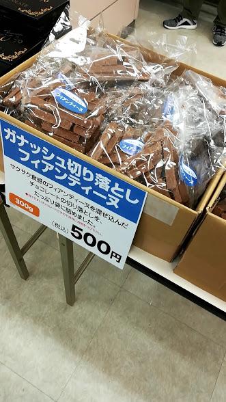 f:id:Nani_san:20180303135934j:plain