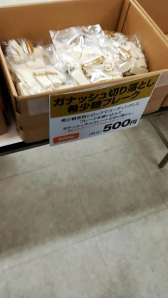 f:id:Nani_san:20180303140157j:plain