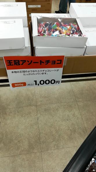f:id:Nani_san:20180303140253j:plain