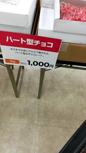 f:id:Nani_san:20180303140305j:plain
