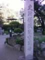 f:id:Nanjai:20100718161035j:image:medium