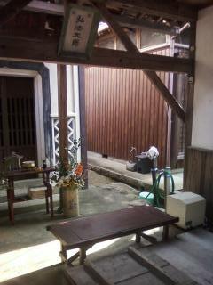 伊勢街道1(弘法井戸)