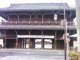 一身田専修寺01