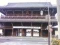 f:id:Nanjai:20101107153504j:image:medium