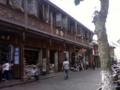 f:id:Nanjai:20110506135636j:image:medium