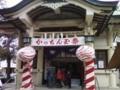 六所神社かっちん玉祭02