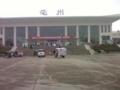 f:id:Nanjai:20120316100557j:image:medium