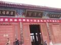 f:id:Nanjai:20120316143352j:image:medium