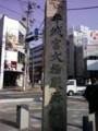 平城宮大極殿道標@JR奈良駅前