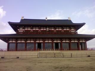 平城宮第一次大極殿