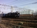 SL撮影@近鉄黄金駅