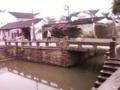 江苏苏州平江路06(通利桥)
