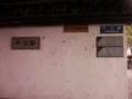 f:id:Nanjai:20130506135525j:image:medium