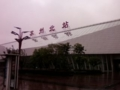 f:id:Nanjai:20130506164831j:image:medium