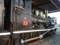 蒸気機関車B4型39号  02