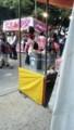 かっちん玉祭2014