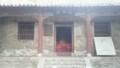 f:id:Nanjai:20140613084508j:image:medium
