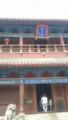 f:id:Nanjai:20140613103028j:image:medium