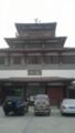 f:id:Nanjai:20140613174827j:image:medium