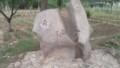 f:id:Nanjai:20140614082902j:image:medium