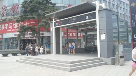 河南  郑州地铁二七广场站D出口