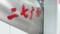 河南  郑州地铁二七广场站03